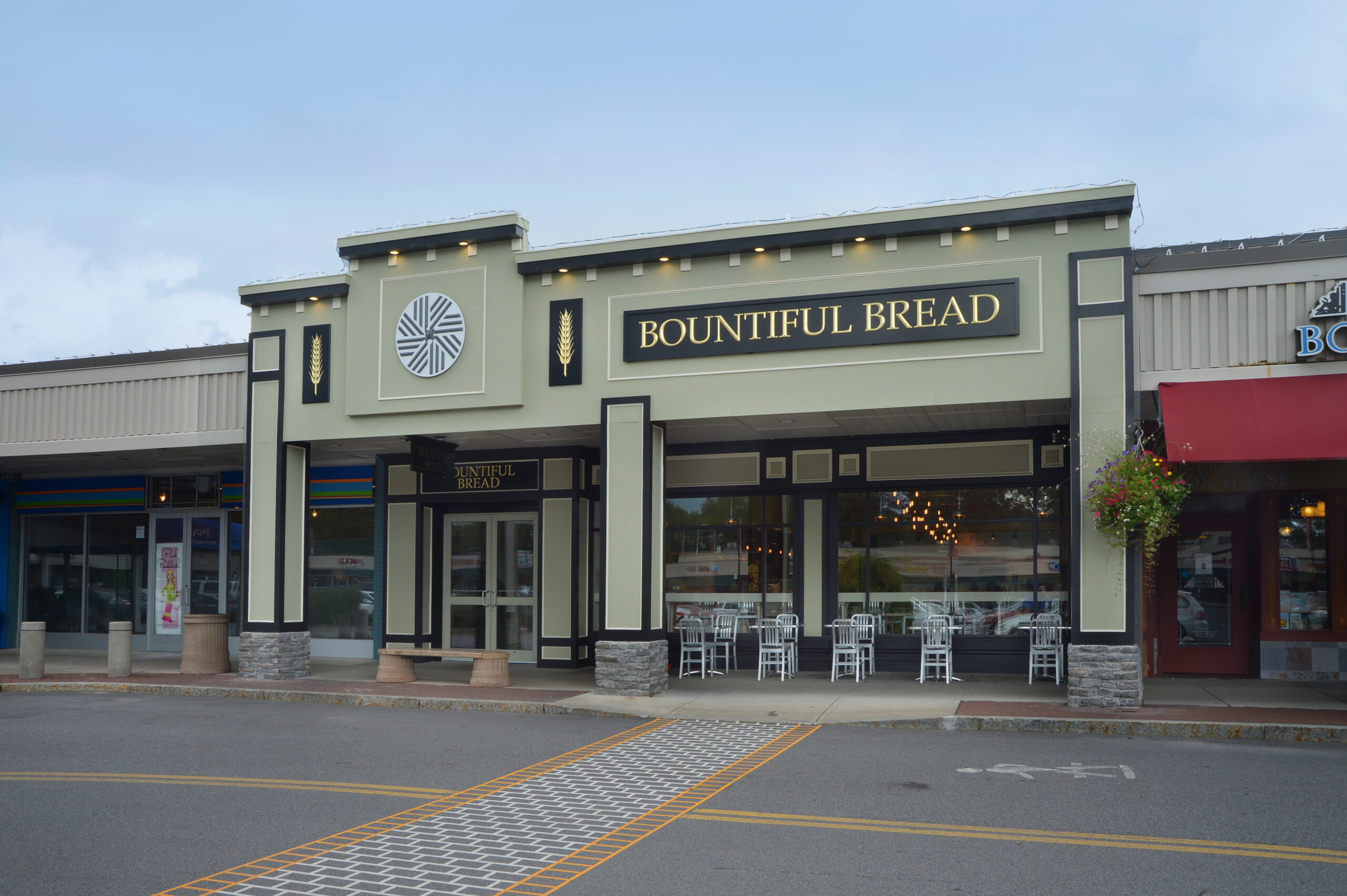 Bountiful Our Story